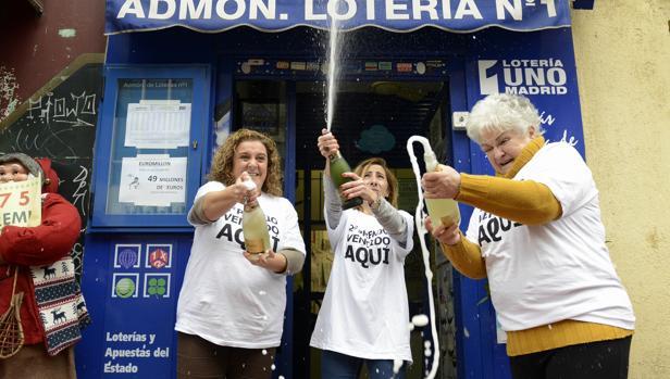 Nъmeros premiados de la loterнa del niсo 2021