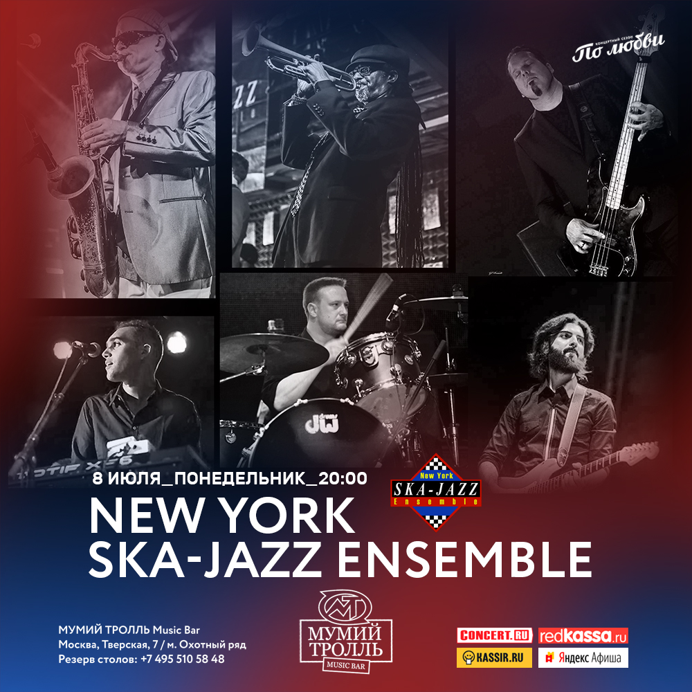 New york ska-jazz ensemble – take 5